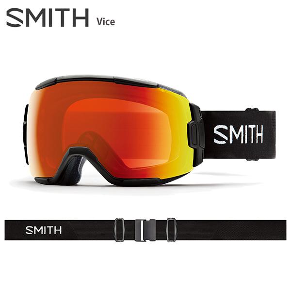 【ポイント5倍!】【19-20早期予約】SMITH 〔スミス スキーゴーグル〕<2020>Vice〔バイス〕Black【送料無料】