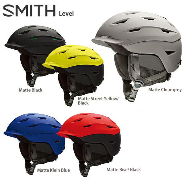 SMITH スミス スキーヘルメット 2020 Level レベル 送料無料 19-20 NEWモデル
