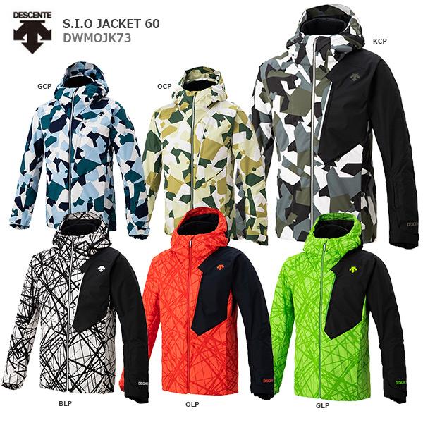 DESCENTE〔デサント スキーウェア ジャケット〕<2020>S.I.O JACKET 60 / DWMOJK73