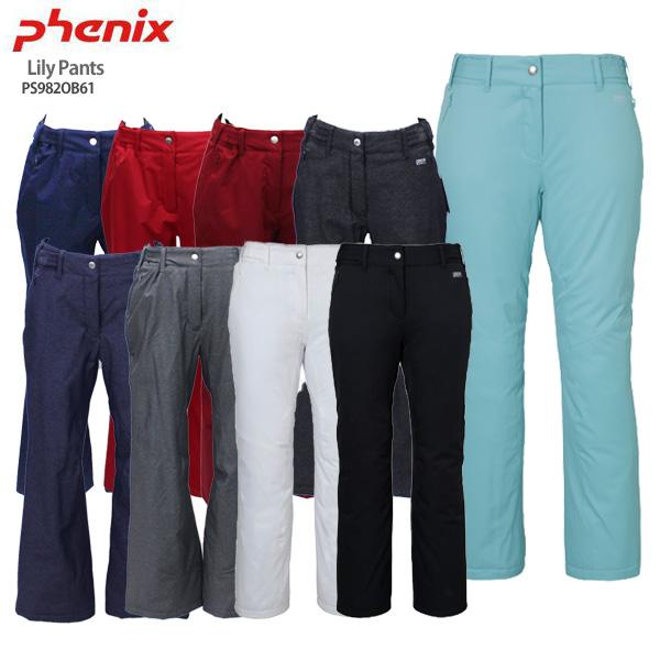PHENIX フェニックス スキーウェア レディース パンツ 2020 Lily Pants / PS982OB61 送料無料 19-20 NEWモデル