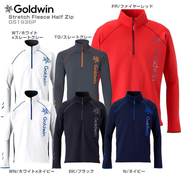 GOLDWIN〔ゴールドウィン ミドルレイヤー〕<2020>Stretch Fleece Half Zip G51936P 春スキー