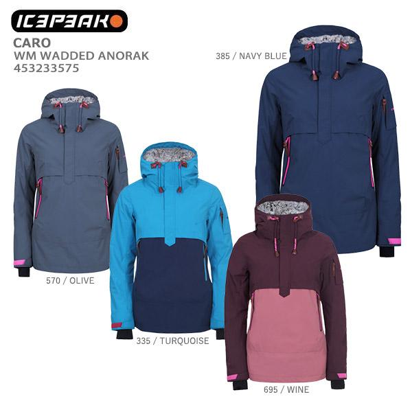 ICEPEAK アイスピーク スキーウェア レディース ジャケット 2020 CARO/WM WADDED ANORAK/453233575 送料無料 19-20 NEWモデル