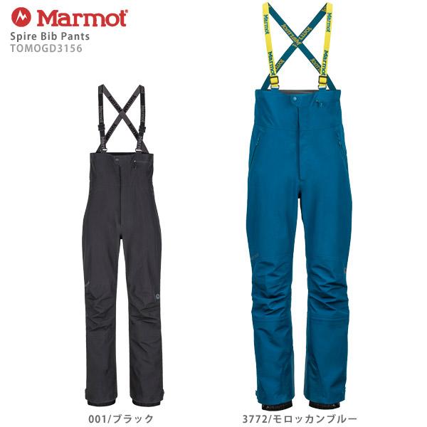 Marmot〔マーモット スキーウェア パンツ メンズ〕<2020>Spire Bib Pants TOMOGD3156 送料無料