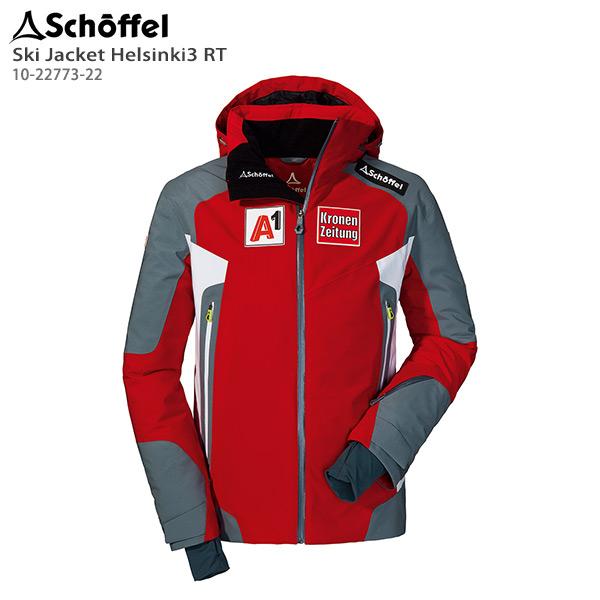 Schoffel〔ショッフェル スキーウェア ジャケット〕<2020>Ski Jacket Helsinki3 RT/10-22773-22 送料無料 19-20