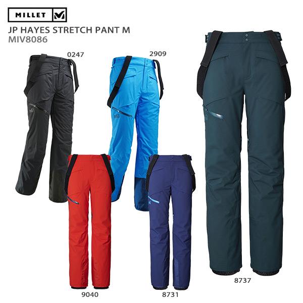 MILLET〔ミレー スキーウェア パンツ メンズ〕<2020>JP HAYES STRETCH PANT M/MIV8086 送料無料 19-20