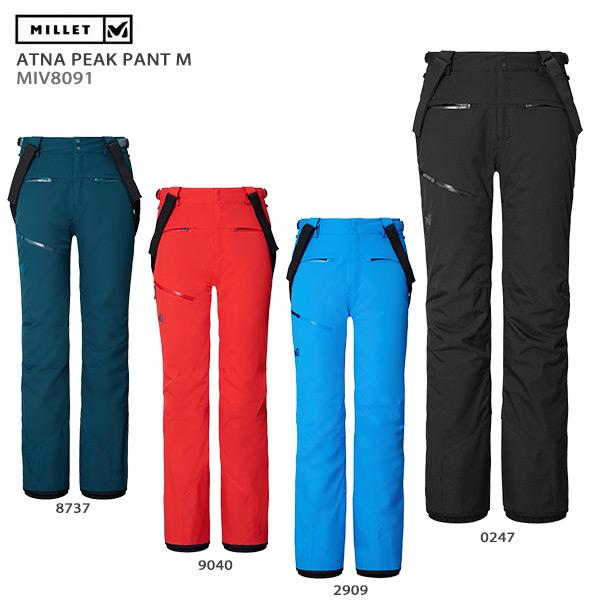 MILLET〔ミレー スキーウェア パンツ メンズ〕<2020>ATNA PEAK PANT M/MIV8091 送料無料 19-20 NEWモデル