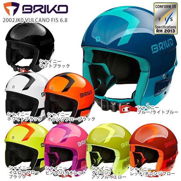 BRIKO〔ブリコ スキーヘルメット〕<2020>VULCANO FIS 6.8〔ボルケーノ FIS 6.8〕/2002JK0【FIS対応】【送料無料】