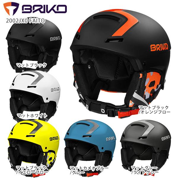 【エントリでP10&初売りセール!】BRIKO〔ブリコ スキーヘルメット〕<2020>FAITO〔ファイト〕/2002JX0