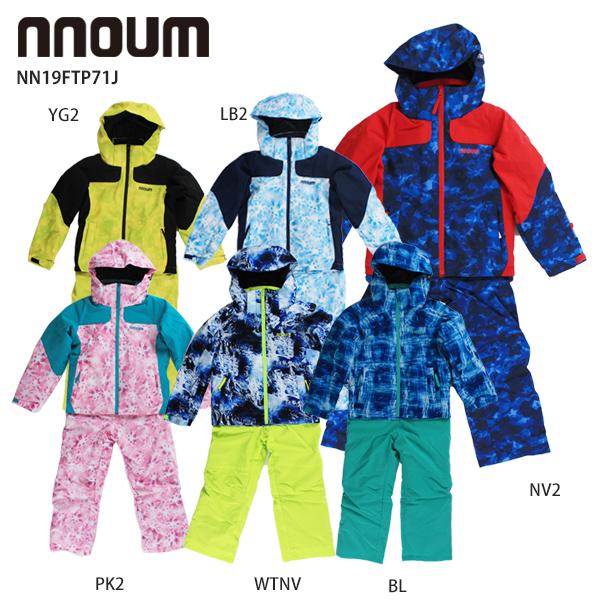 【予約受付中】スキーウェア ジュニア キッズ Junior 120cm~160cm NNOUM ノアム Two-Piece Ski Wear/NN19FTP70J【上下セット ジュニア】 サイズ調節可能 【ne】