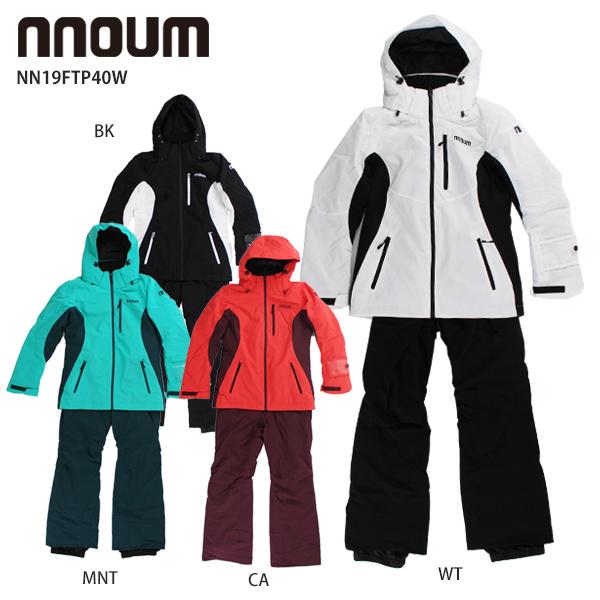 【予約受付中】スキーウェア レディース 上下セット 大人用 19-20 NNOUM ノアム 2020 NN19FTP40W【上下セット 大人用】 WOMEN【ne】