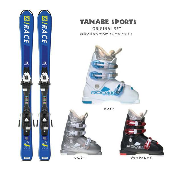 【スキー セット】SALOMON〔サロモン ジュニアスキー板〕<2019>S/RACE JR S + C5 + GEN〔ゲン スキーブーツ〕ROOKIE