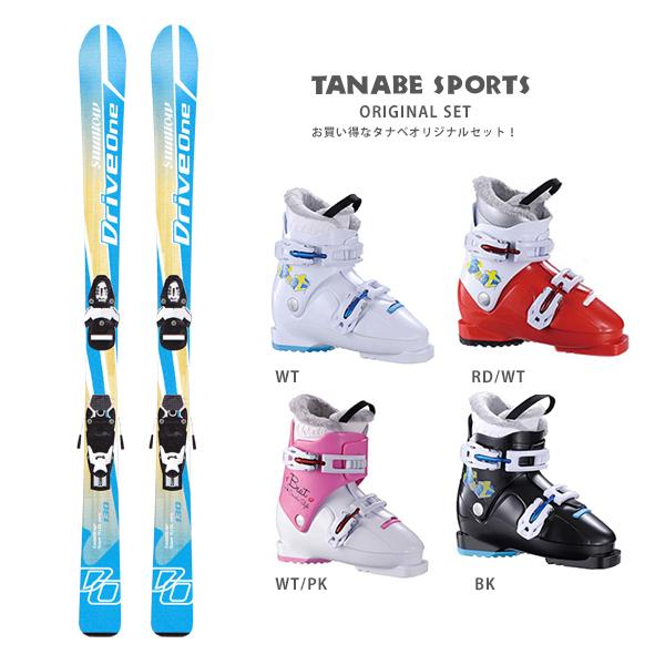 【スキー セット】Swallow Ski〔スワロー ジュニアスキー板〕<2019>DRIVE ONE 120-140〔BL〕 + TEAM4 + HELD〔ヘルト ジュニアスキーブーツ〕BEAT