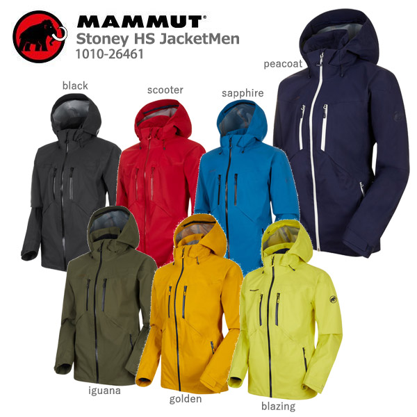 MAMMUT マムート スキーウェア ジャケット メンズ 2020 Stoney HS Jacket Men/1010-26461 送料無料 19-20
