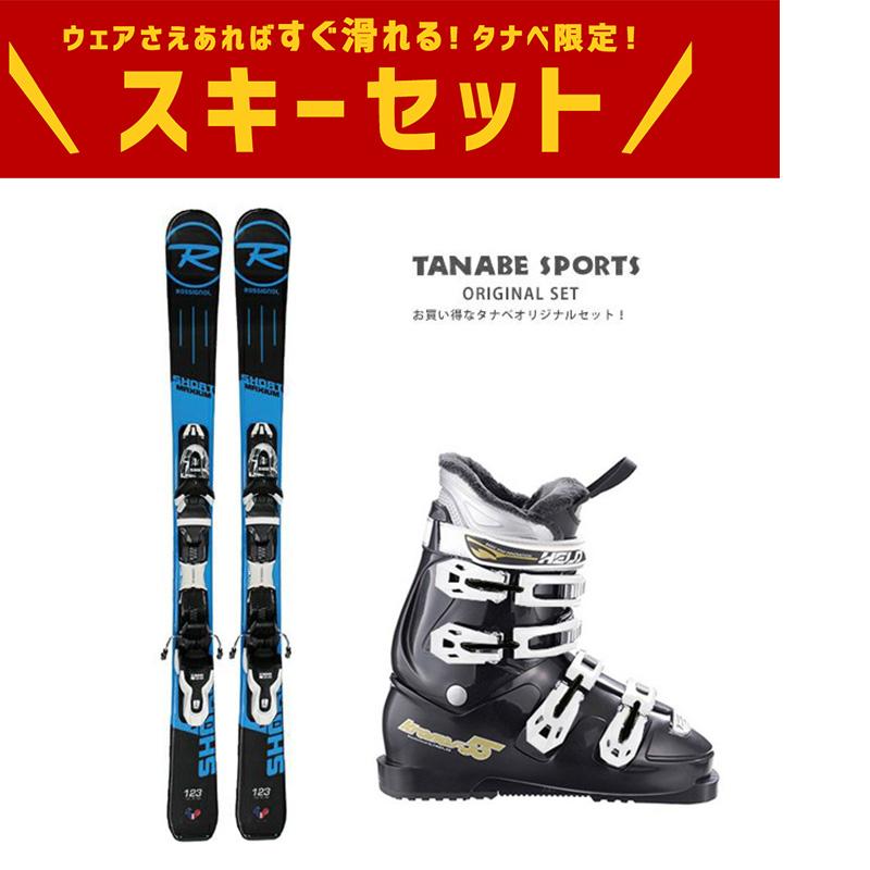 【スキー セット】ROSSIGNOL〔ロシニョール ショートスキー板〕<2020>SHORT MAXIUM 123 + XPRESS 10 BK B83 + HELD〔スキーブーツ〕KRONOS-55