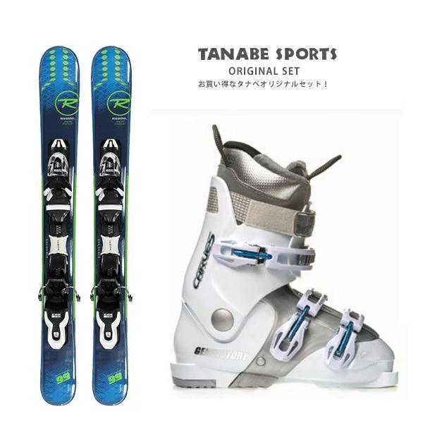 【スキー セット】ROSSIGNOL〔ロシニョール ショートスキー板〕<2020>SHORT MAXIUM MINI + XPRESS 10 BK B93 + GEN〔ゲン レディーススキーブーツ〕CARVE 5 L