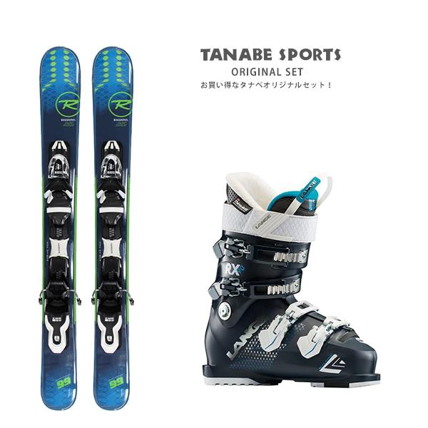 【スキー セット】ROSSIGNOL〔ロシニョール ショートスキー板〕<2020>SHORT MAXIUM MINI + XPRESS 10 BK B93 + LANGE〔ラング レディース スキーブーツ〕RX 90 W