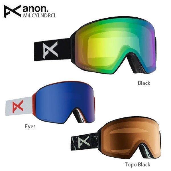 ANON〔アノン スキーゴーグル〕<2020>M4 CYLNDRCL〔スペアレンズ付き〕【X】