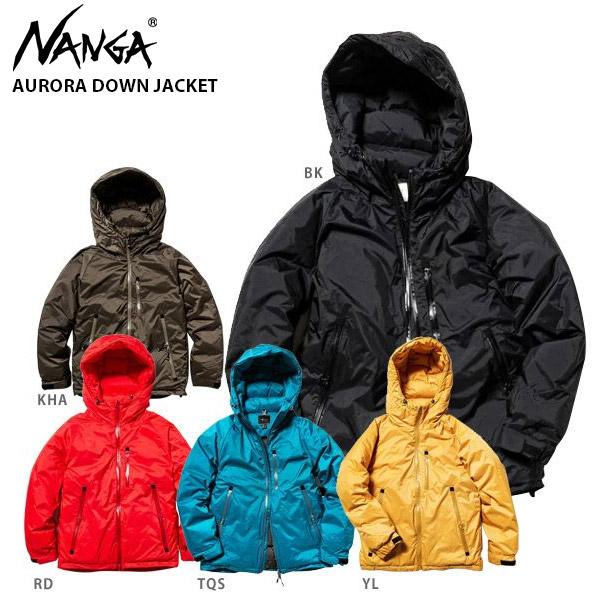 NANGA〔ナンガ ダウンジャケット メンズ〕<2020>オーロラダウンジャケット AURJK 送料無料 【HQ】