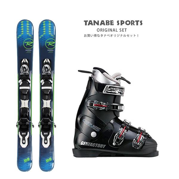 【スキー セット】ROSSIGNOL〔ロシニョール ショートスキー板〕<2020>SHORT MAXIUM MINI + XPRESS 10 BK B93 + GEN〔ゲン スキーブーツ〕CARVE 5