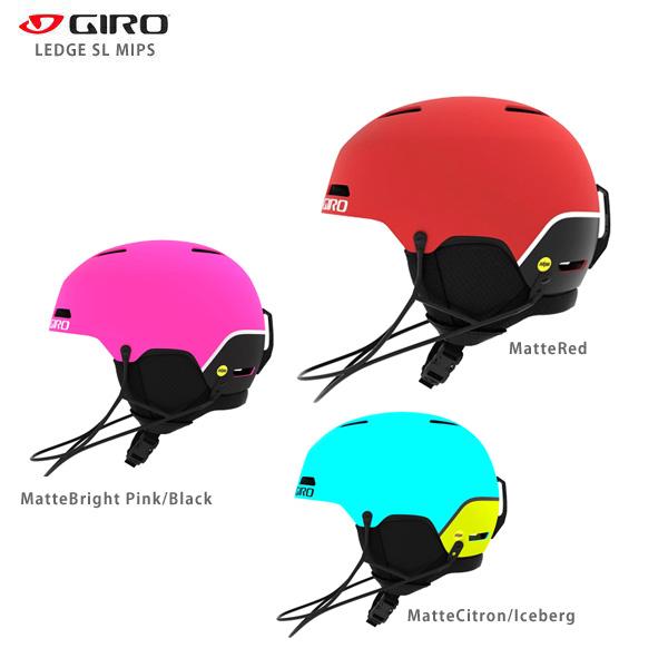 【エントリでP10&初売りセール!】GIRO〔ジロ スキーヘルメット〕<2020>LEDGE SL MIPS〔レッジ エスエル ミップス〕【送料無料】