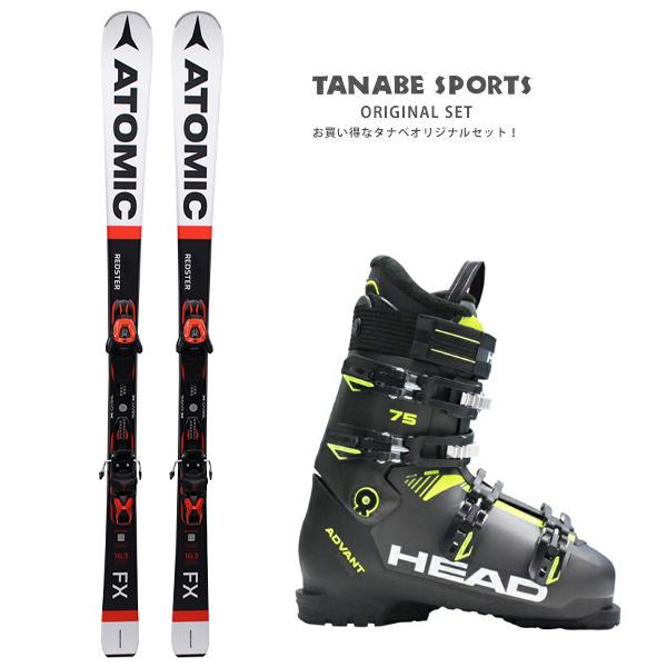 【スキー セット】ATOMIC〔アトミック スキー板〕<2020>PM REDSTER FX + Lithium 10 GW + HEAD〔スキーブーツ〕<2020>ADVANT EDGE 75〔アドベントエッジ 75〕