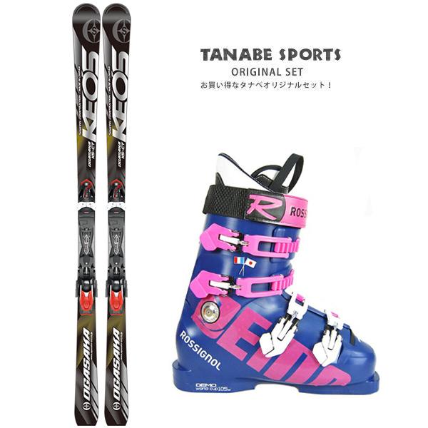 【スキー セット】OGASAKA〔オガサカ スキー板〕<2020>KEO'S〔ケオッズ〕KS-CT/BK + PRD 11 GW + ROSSIGNOL〔ロシニョール スキーブーツ〕<2020>DEMO 105 SC〔デモ 105 SC〕