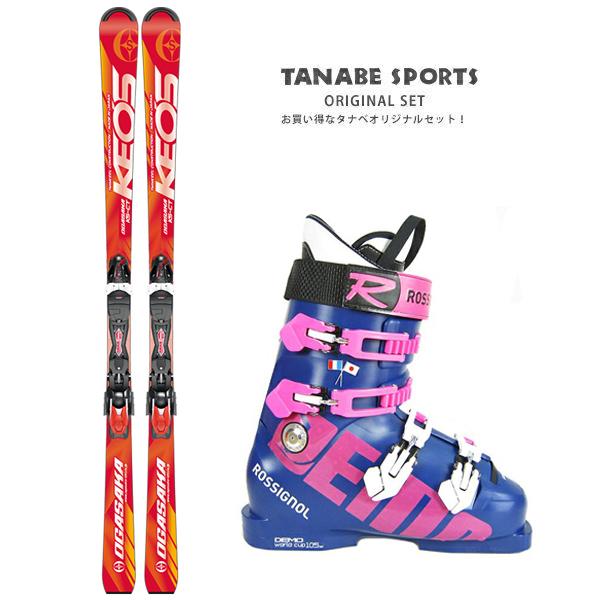 【スキー セット】OGASAKA〔オガサカ スキー板〕<2020>KEO'S〔ケオッズ〕KS-CT/RD + PRD 11 GW + ROSSIGNOL〔ロシニョール スキーブーツ〕<2020>DEMO 105 SC〔デモ 105 SC〕