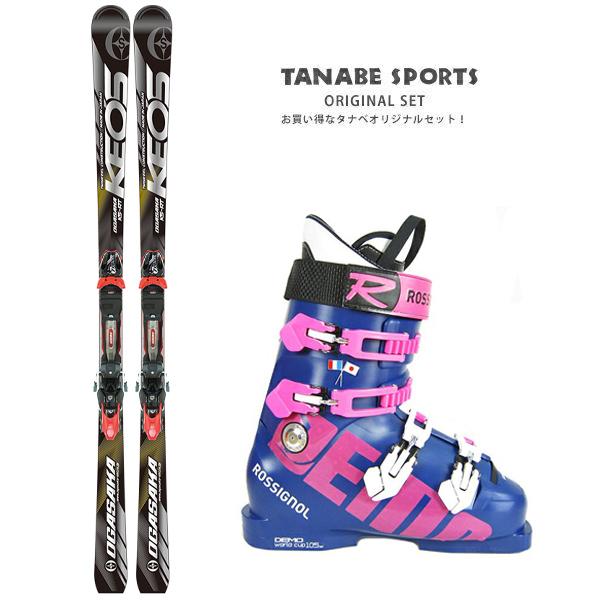 【スキー セット】OGASAKA〔オガサカ スキー板〕<2020>KEO'S〔ケオッズ〕KS-RT/BK + PRD 12 GW + ROSSIGNOL〔ロシニョール スキーブーツ〕<2020>DEMO 105 SC〔デモ 105 SC〕