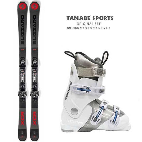 【スキー セット】BLIZZARD〔ブリザード スキー板〕<2020>XCR TLT + TLT 10 DEMO + GEN〔ゲン レディーススキーブーツ〕CARVE 5 L