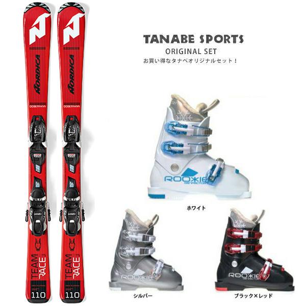 【スキー セット】NORDICA〔ノルディカ ジュニアスキー板〕<2020>TEAM J RACE FDT 100-140 + JR 4.5 FDT + GEN〔ゲン スキーブーツ〕ROOKIE