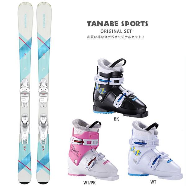 【スキー セット】HEAD〔ヘッド ジュニアスキー板〕<2020>JOY SLR PRO 117-147 + SLR Pro + SLR 4.5 GW AC + HELD〔ヘルト ジュニアスキーブーツ〕BEAT