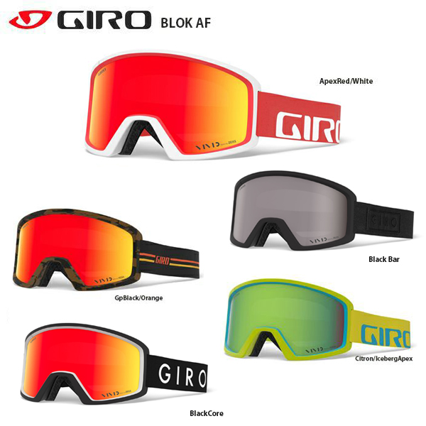 GIRO〔ジロ スキーゴーグル〕<2020> BLOK AF【ASIAN FIT】
