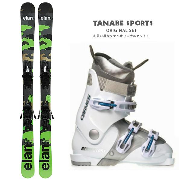 【スキー セット】ELAN〔エラン ショートスキー板〕<2020>FREELINE CAMO 125/135 QUICK SHIFT + EL 10.0 SHIFT GW + GEN〔ゲン レディーススキーブーツ〕CARVE 5 L
