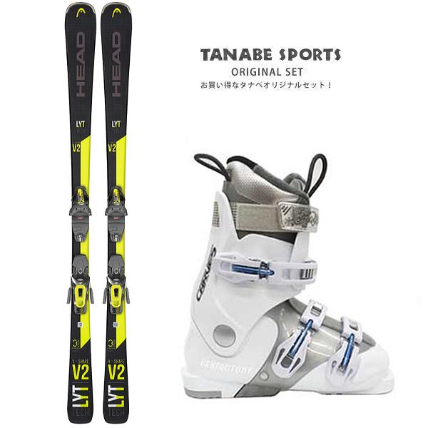 【スキー セット】HEAD〔ヘッド スキー板〕<2021>V-SHAPE V2 + SLR Pro + SLR 9.0 GW + GEN〔ゲン レディーススキーブーツ〕CARVE 5 L