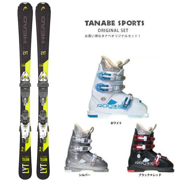 【スキー セット】HEAD〔ヘッド ジュニアスキー板〕<2021>V-SHAPE TEAM 87-117 + SLR Pro + SLR 4.5 GW AC + GEN〔ゲン スキーブーツ〕ROOKIE