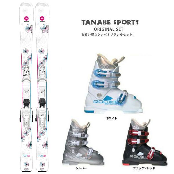 【スキー セット】ROSSIGNOL〔ロシニョール ジュニアスキー板〕<2021>FUN GIRL 140-150 + KID-X 4 B76 WHITE SILVER + GEN〔ゲン スキーブーツ〕ROOKIE