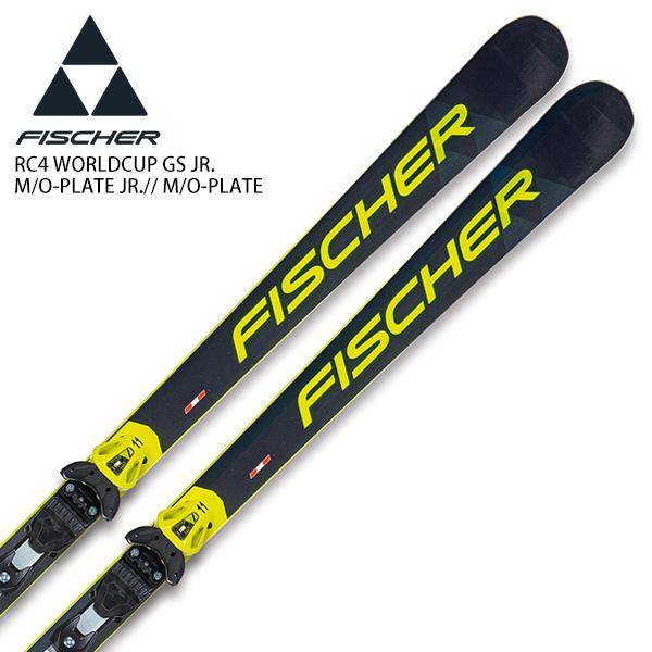 FISCHER フィッシャー ジュニア スキー板 <2021> RC4 WORLDCUP GS JR. + RC4 Z9 GW AC ビンディング セット 取付無料 NEWモデル