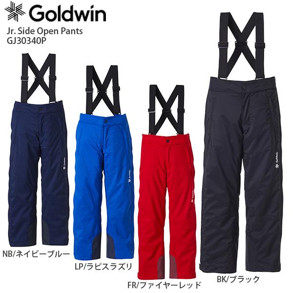 GOLDWIN ゴールドウィン スキーウェア ジュニア パンツ <2021>GJ30340P Jr. Side Open Pants ジュニア サイドオープンパンツ 【MUJI】 NEWモデル