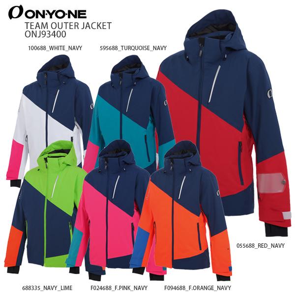 ON・YO・NE オンヨネ スキーウェア ジャケット <2021>ONJ93400 TEAM OUTER JACKET チームアウタージャケット 【MUJI】 NEWモデル