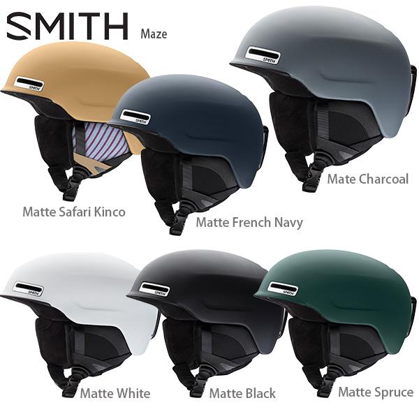 SMITH スミス スキーヘルメット <2021>Maze メイズ 【ASIAN FIT】 NEWモデル