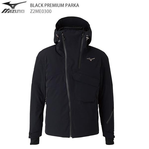 早期予約受付中 MIZUNO〔ミズノ スキーウェア ジャケット〕<2021> Z2ME0300 BLACK PREMIUM PARKA〔ブラックプレミアムパーカ〕