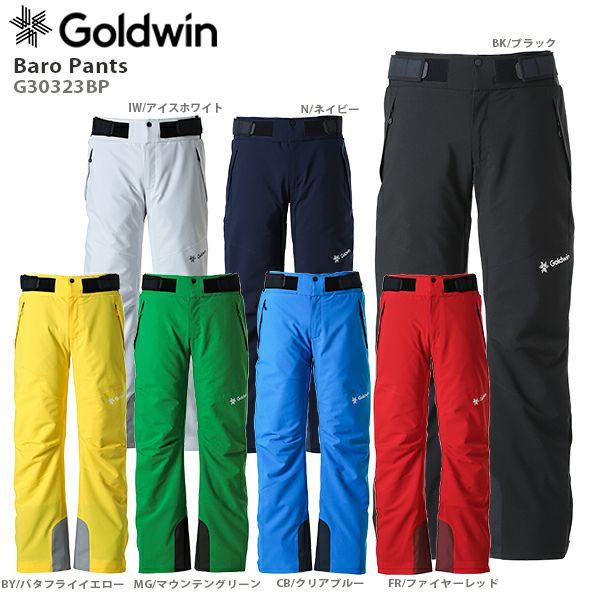 GOLDWIN ゴールドウィン スキーウェア パンツ <2021>G30323BP Baro Pants バロパンツ 【XL-S~10XL-L】【スーパーカスタムサイズ】【MUJI】 NEWモデル