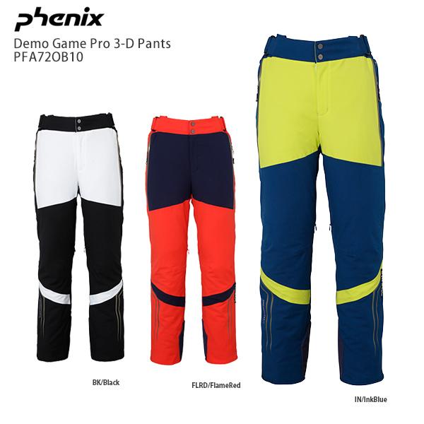 PHENIX フェニックス スキーウェア パンツ <2021>PFA72OB10 Demo Game Pro 3-D Pants デモ ゲーム プロ 3-Dパンツ 【MUJI】 NEWモデル