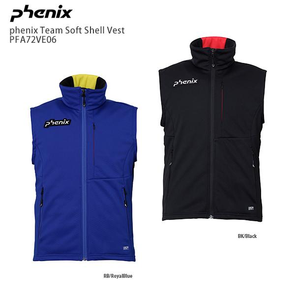 2020-2021 20 21 新作 最新 ミドラー ミッドレイヤー スキー 登山 防寒 メンズ レディース 公式 ミドルレイヤー PHENIX メンズベスト NEWモデル phenix ソフトシェルベスト お得セット Soft PFA72VE06 フェニックス Team Shell 2021 20-21 フェニックスチーム Vest