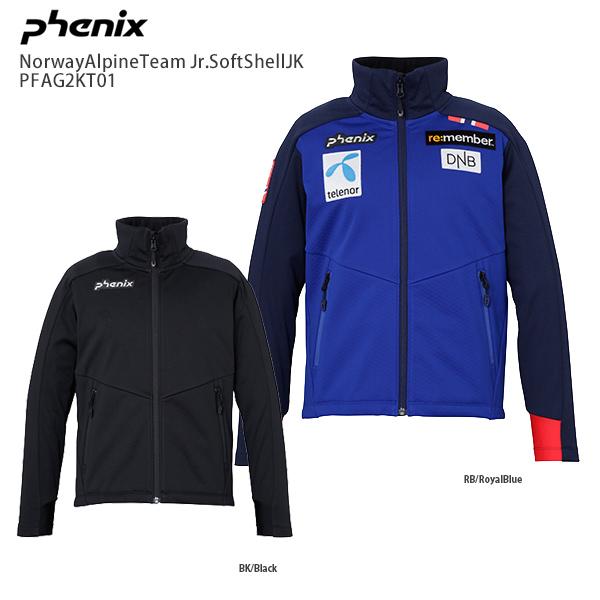 2020-2021 20 21 新作 最新 ミドラー ミッドレイヤー 引出物 スキー 登山 お買い得 防寒 子供用 NEWモデル ノルウェーアルパインチーム Jr.SoftShellJK PFAG2KT01 ジュニア 2021 NorwayAlpineTeam ミドルレイヤー ソフトシェルジャケット PHENIX フェニックス