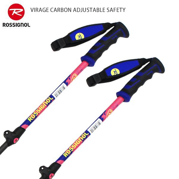 ROSSIGNOL〔ロシニョール スキー ポール ストック〕 2021 VIRAGE ADJUSTABLE 伸縮式ストック 使い勝手の良い CARBON SAFETY 人気ブランド