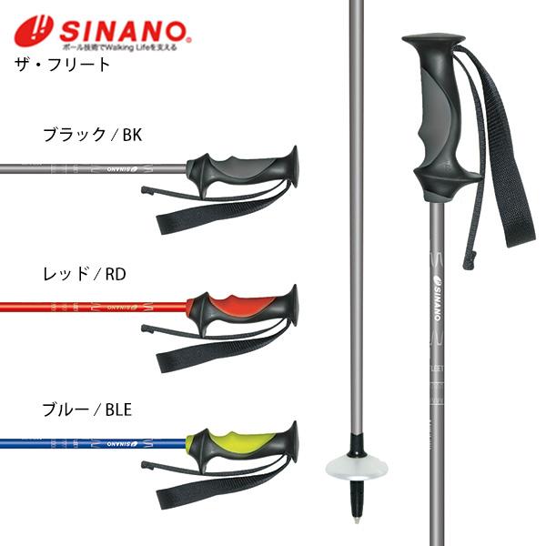 2020-2021 20 21 型落ち スキー ストック ポール シナノ 20-21 フリート ザ SINANO 1着でも送料無料 旧モデル 有名な 2021
