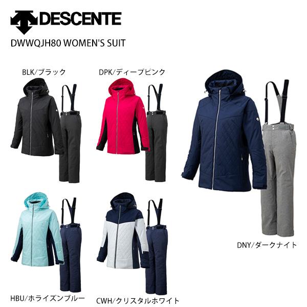 アルペン スキー ウエア 年末年始大決算 DESCENTE〔デサント スキーウェア レディース〕 2021 SUIT 上下セット DWWQJH80 日本未発売 大人用 WOMEN'S