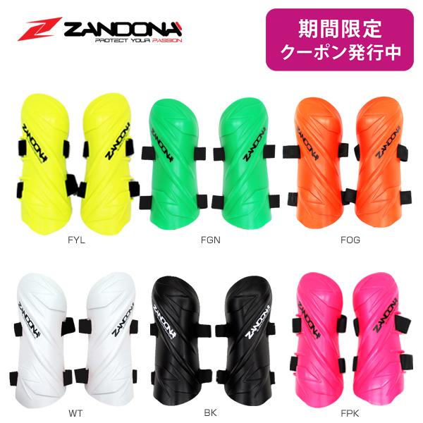 ZANDONA〔ザンドナ ジュニアレガース〕Shinguard Slalom Kid 3235K〔SA〕