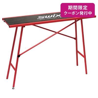 SWIX〔スウィックス ワックステーブル〕 ワクシングテーブル T0075W